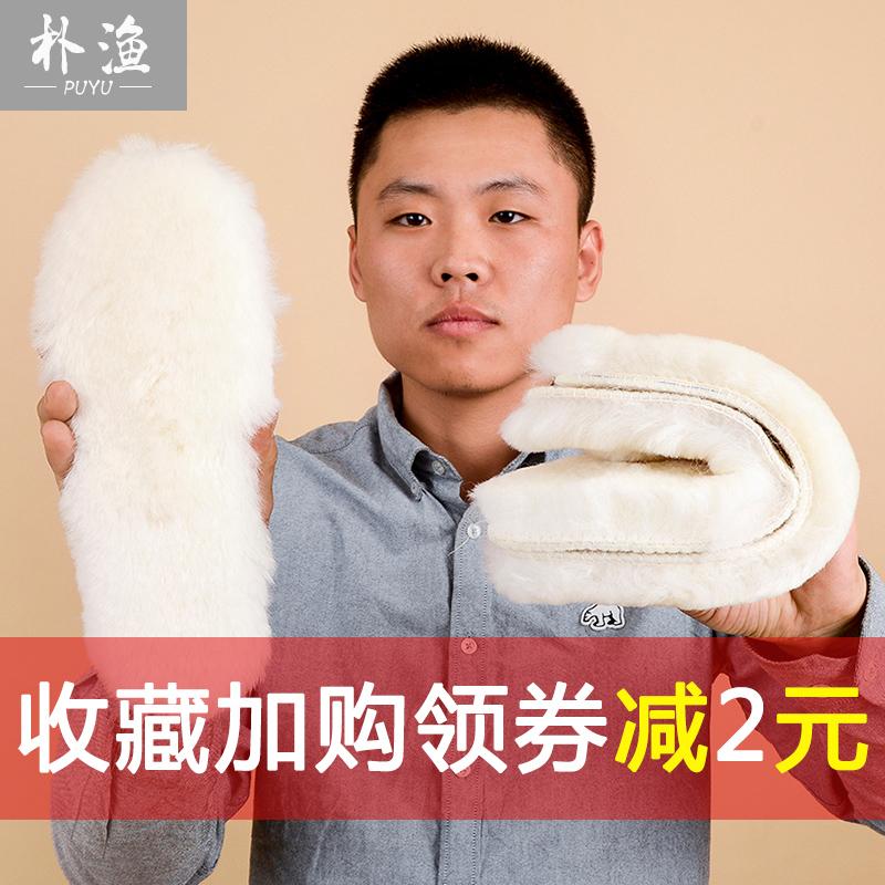羊毛鞋垫100%纯羊毛羊皮毛一体加厚保暖冬季棉鞋垫加绒雪地靴男女