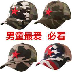 Children's hats boys spring and autumn summer military caps thin camouflage caps baby sunshade caps mesh baseball cap tide