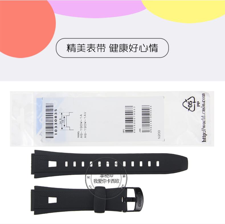 錶帶 手錶帶 CASIO卡西歐原裝 AQ-190W-1A 黑色啞光樹脂表帶表鏈--白开水