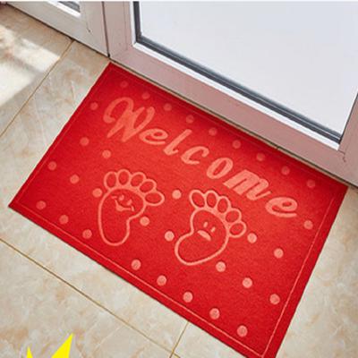 【泰如】门口红色地垫地毯38*58cm