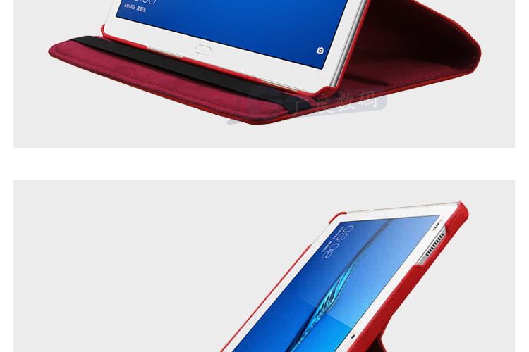 【特價】--適用於AGS-L09暢玩平板2 9.6寸皮套T3 10保護套T3-8寸旋轉保護殼 T3-7.0 M3-8.0 10.1MIS-77522