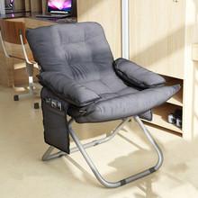可折叠靠背懒人椅家用电脑椅宿舍大学生座椅