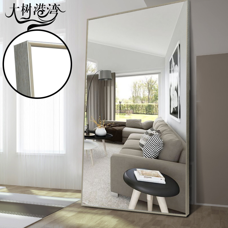 Tree Simple Clothes Mirror Full Body