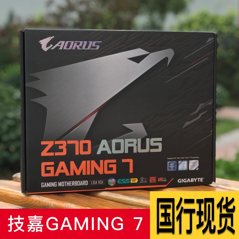 顺丰Gigabyte/技嘉Z370 AORUS Gaming 7主板支持I7 8700K/8086K