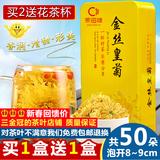 Купить 2 отправить чашку - высококачественных daikin провод император хризантема большой хризантема чай один чашка желтый хризантема ясно горячей идти пожар падения пожар чай