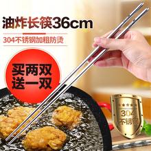 304不锈钢加长筷子 家用防滑防烫长筷子