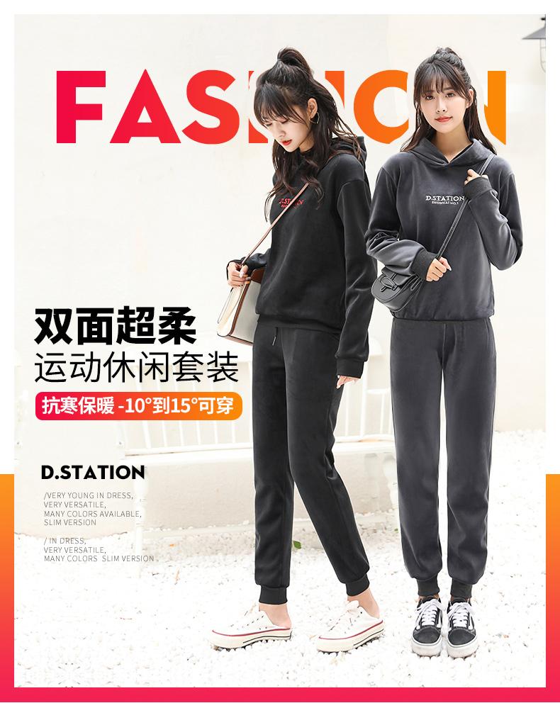 Showcai 加绒加厚保暖 女式休闲卫衣运动服 两件套 天猫优惠券折后¥62.9包邮(¥ 112.9-50)2色可选 薄款¥49.9包邮