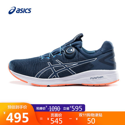 ASICS亚瑟士 Dynamis竞速跑鞋运动鞋 新品男鞋 T7D1N-4901