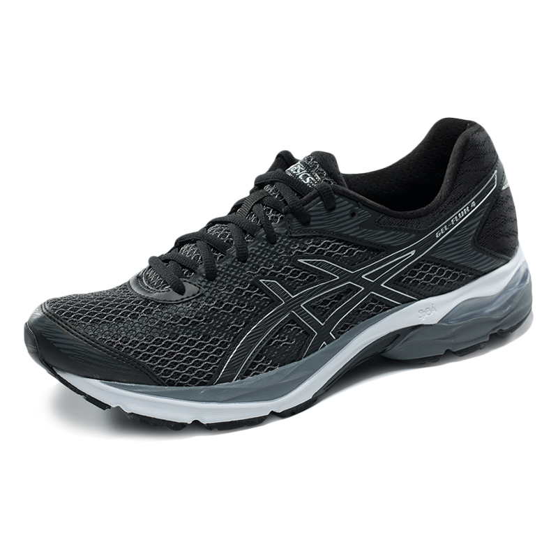 ASICS yaseshi running shoes men's shoes lightweight