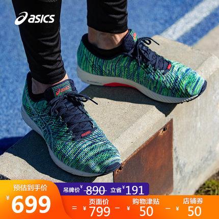 ASICS亚瑟士新款DS TRAINER 24男马拉松竞速跑鞋1011A176-003