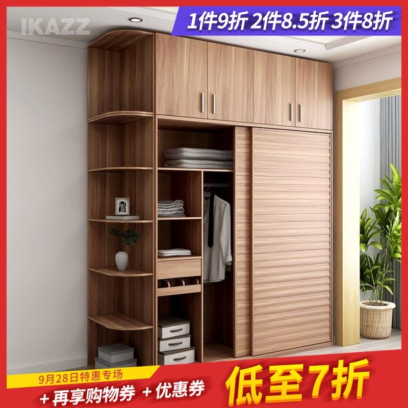 現代簡約整體移門衣柜推拉門臥室2門大衣櫥組合趟門衣帽間家具