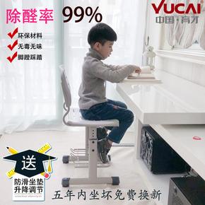 Стулья,  Воспитывать только небольшой студент изучение стул домой тело человека работа школа сиденье исправлять поза стул спинка стула лифтинг ребенок запись стул, цена 1580 руб