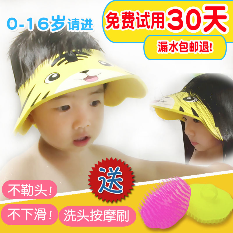 3aa4d063a6d Baby shampoo cap waterproof ear protector child baby child bath hat bath cap  adjustable baby shampoo cap
