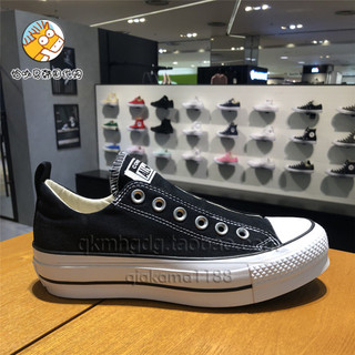 South Korea purchasing Converse Converse Evergreen All Star one-step thick-soled increased low-top canvas shoes