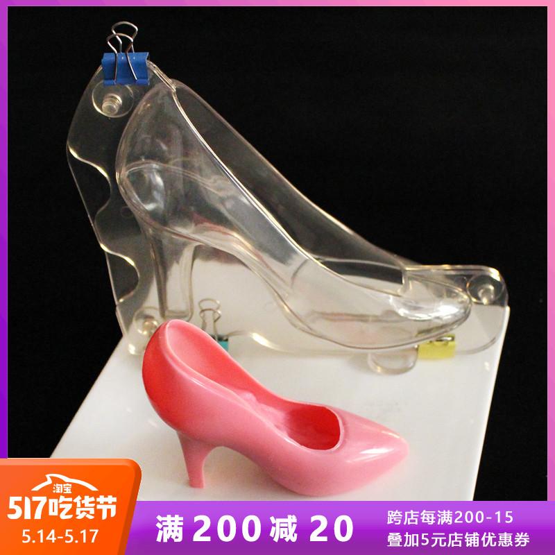 Khuôn cao gót sô cô la 3D sáng tạo ba chiều tự làm bánh trang trí khuôn rỗng để làm giày pha lê ăn được - Tự làm khuôn nướng