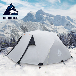 Male Wolf Tent Outdoor Camping Equipment Four Seasons Rainproof Double Double Aluminum Rod Multiplayer Field Winter Camping