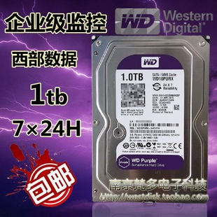 official website licensed wd / western digital wd10purx 1tb purple plate 64m 1t enterprise monitor dvr