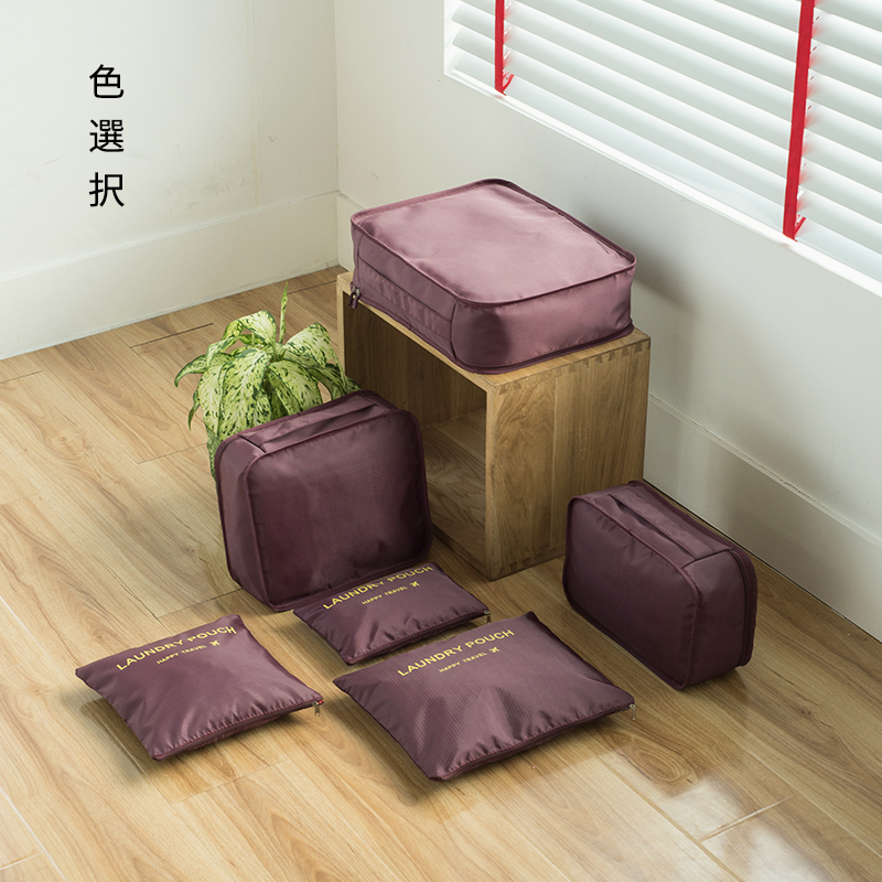 High Quality Six Piece Set - Wine Red