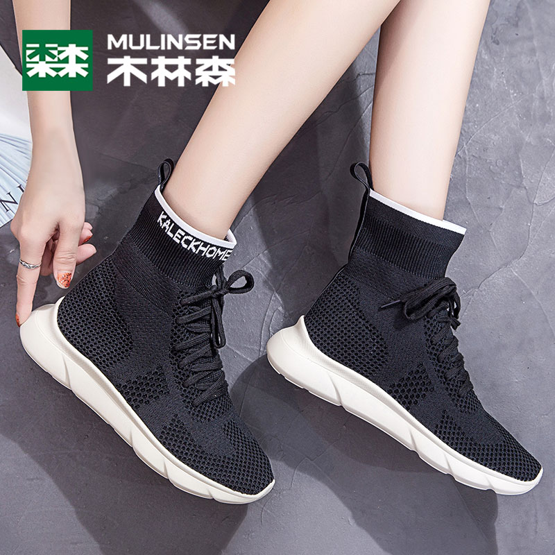 Forest forest women's shoes socks female 2019 spring elastic wild Korean hip-hop high-top shoes ulzzang Harajuku