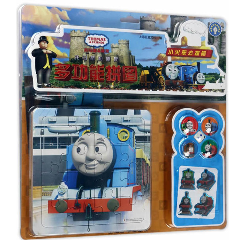 Genuine Spot Cihai Edition Cognitive Growth Encyclopedia Thomas and friends puzzle mobilization Little train to explore Birthday party gifts Kindergarten teaching aids Imitation puzzle game