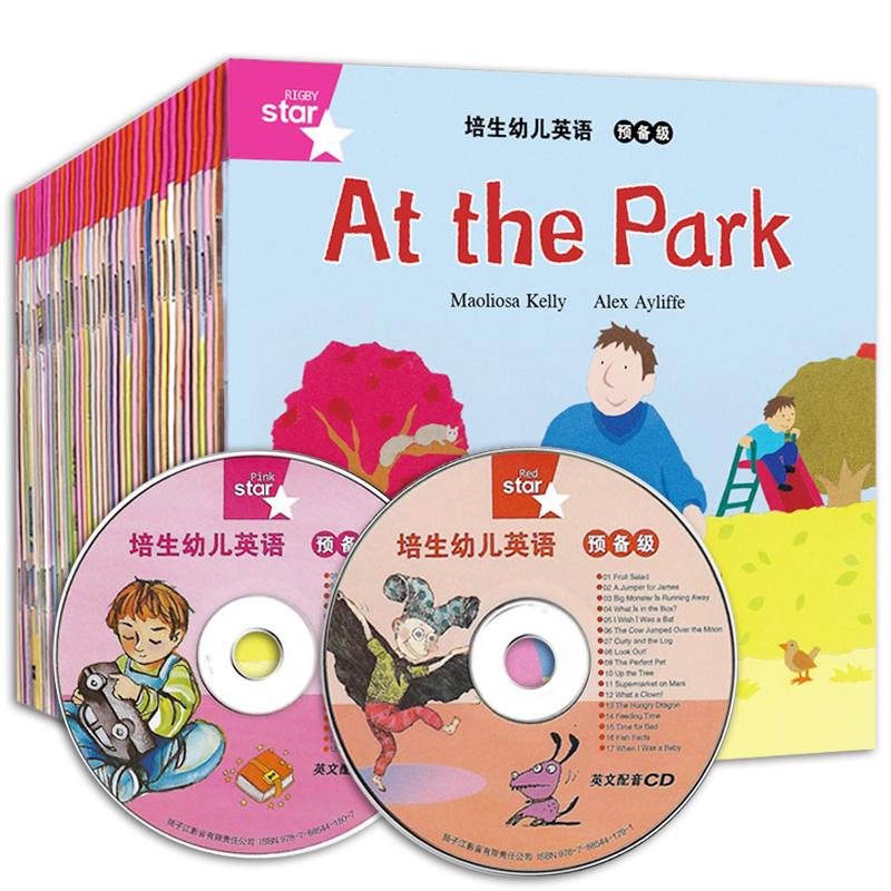 《培生幼儿英语绘本预备级》全35册赠光盘