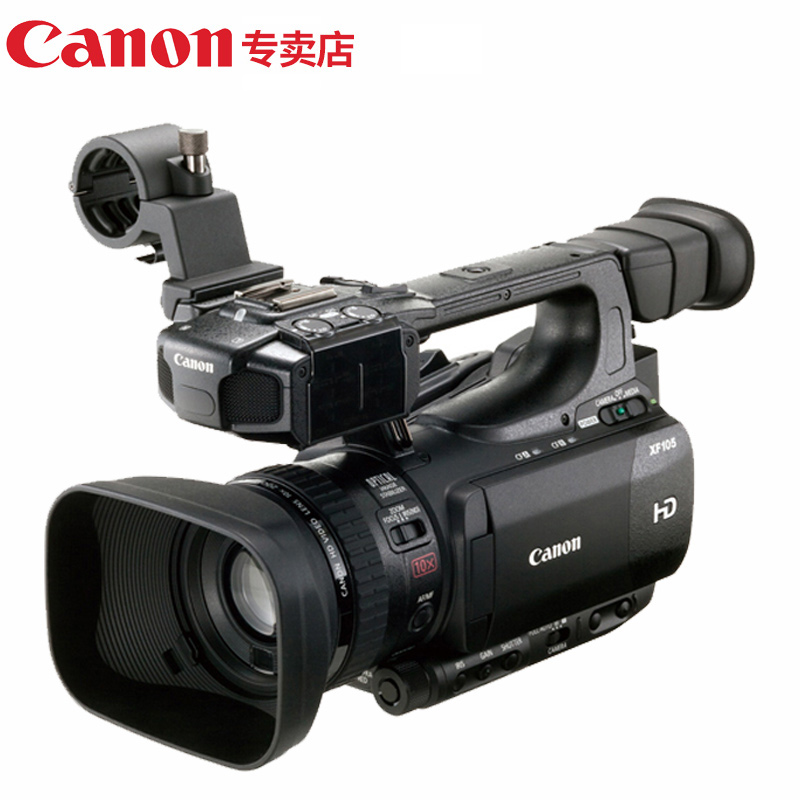 Canon XF105 KIT Set Máy ảnh kỹ thuật số chuyên nghiệp Máy ảnh chuyên nghiệp HD