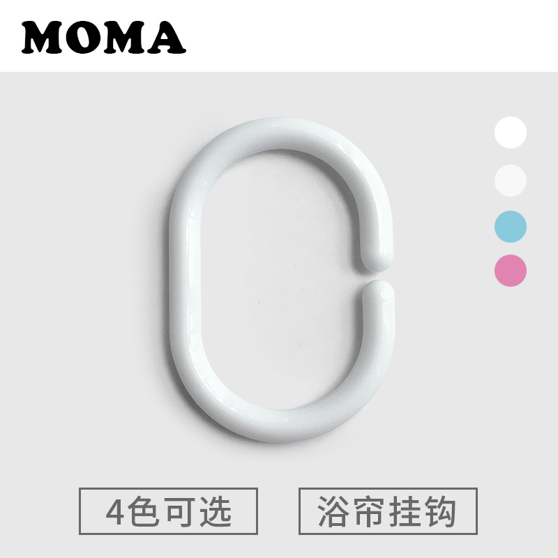 Mima C Type Hook PP Environmentally Friendly Material Shower Curtain Ring