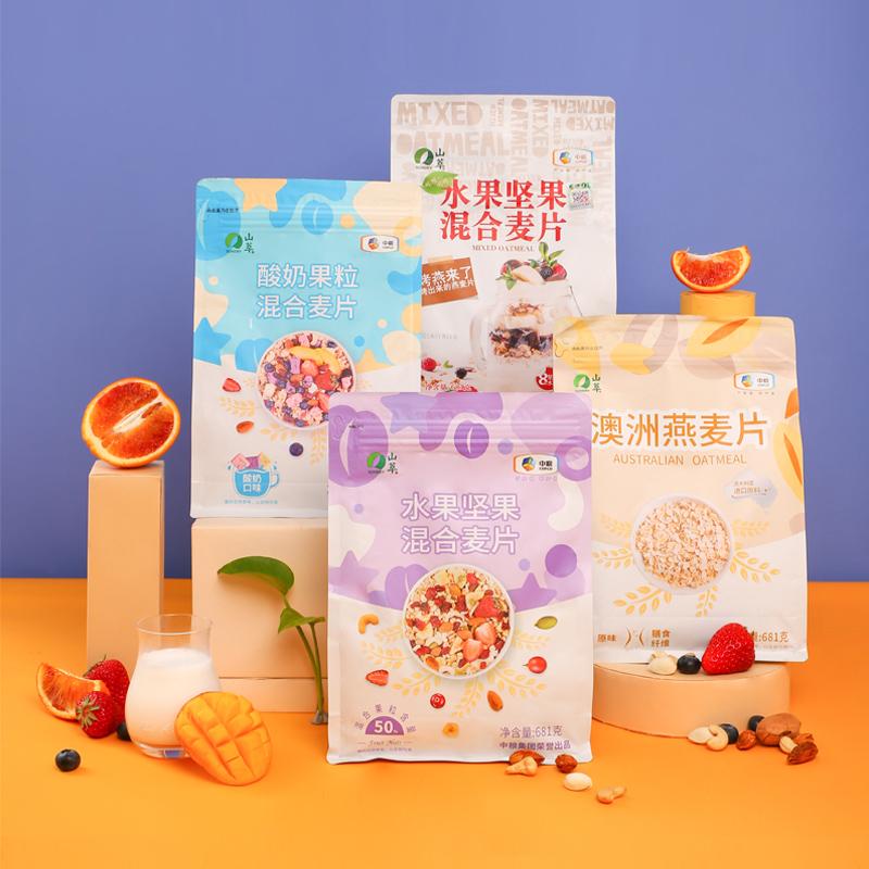 【中粮集团】经典原味澳洲燕麦片681g