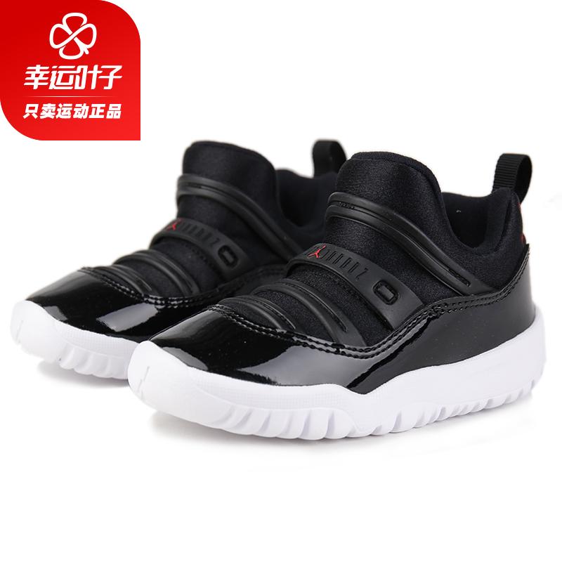 Giày Lucky Lucky Nike dành cho trẻ em mùa hè mẫu giày sneaker đế mềm mới, giày bóng rổ thoáng khí chống mòn BQ7102-002 - Giày dép trẻ em / Giầy trẻ