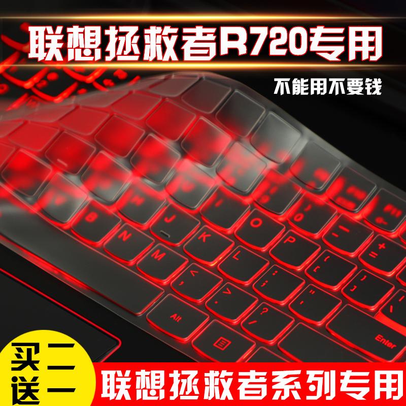 Guangfengyuan Lenovo Savior R720 Bàn Phím Màng Y7000 Máy Tính Xách Tay Protector Foil Bìa Full Bìa Sticker 15.6 Inch y720 Trong Suốt Mat Phụ Kiện-15ikb bộ