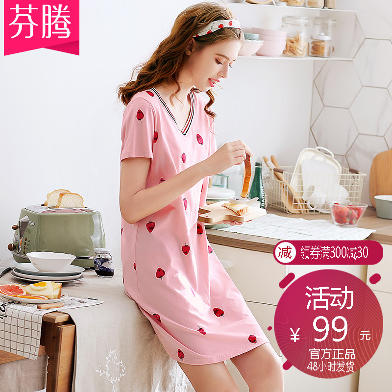 Fen Teng new cotton nightdress female summer short-sleeved pajamas V-neck cute sweet strawberry skirt dress Home Service
