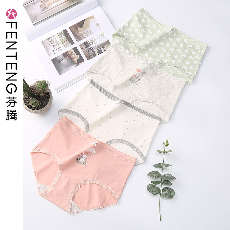 Fenteng underwear female cotton cartoon breathable girls briefs in the waist Japanese antibacterial students cute cotton pants