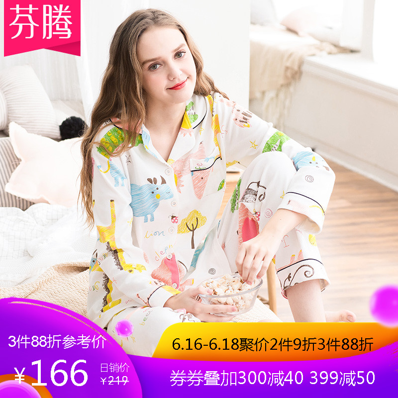 Fenten's new pajamas women's spring cotton long-sleeved cartoon cardigan all cotton sweet can wear home clothes autumn suit