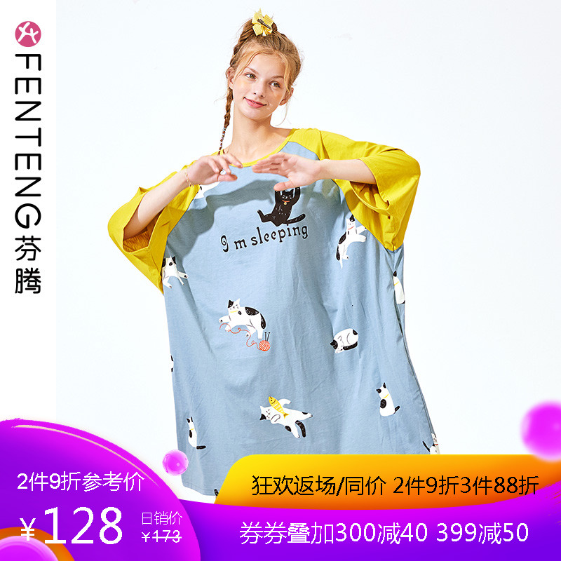 Fen Teng 2019 summer short-sleeved nightdress cotton large size loose pajamas female fat mm cartoon can wear home service