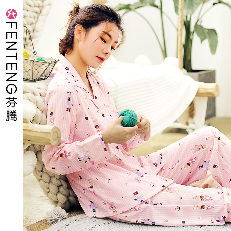 Fen Teng 2019 spring new pajamas women cotton long-sleeved cardigan cute knitted cotton Home Service female autumn suit
