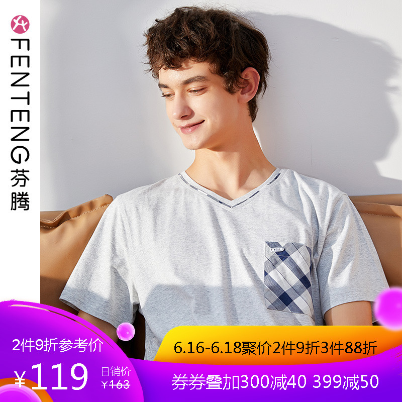 Fenten 2019 summer short-sleeved pajamas men's cotton thin sleeve plaid youth casual home wear two-piece set