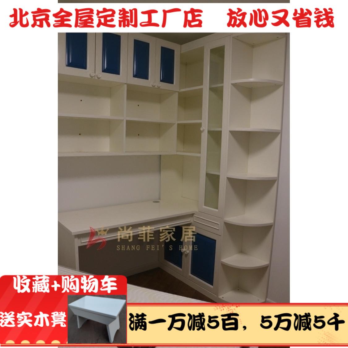 欧式整体象牙白转角橡木柜书桌纯实木田园书桌书柜书架定制做v整体
