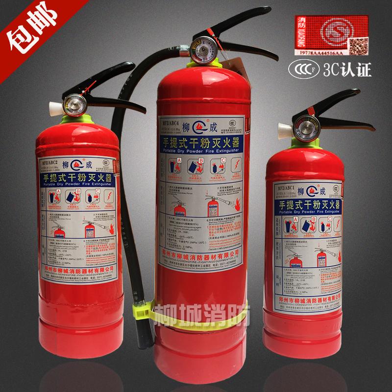 4 кг огнетушитель порошковый устройство 4kg автомобиль автомобиль огнетушитель 2kg домой завод дом огнетушитель хэнань чжэнчжоу государственный