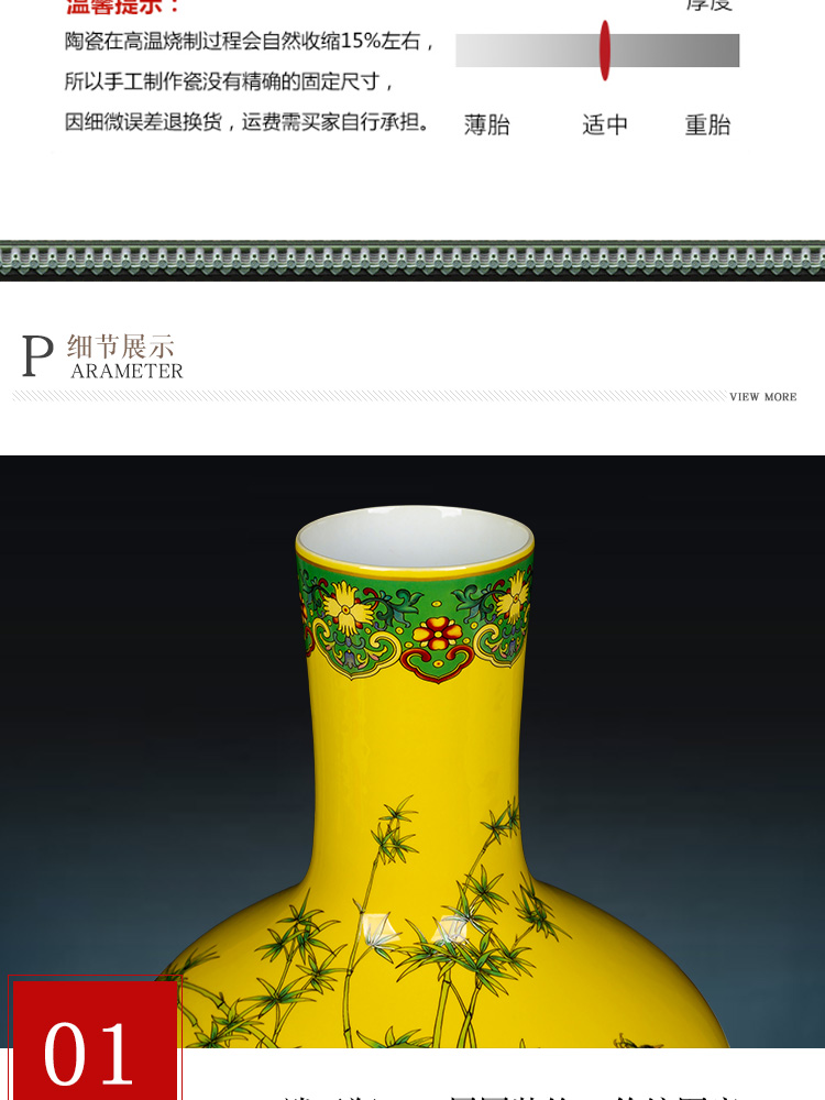 Jingdezhen ceramics powder enamel tree peacock figure vase furnishing articles of Chinese style living room home rich ancient frame adornment