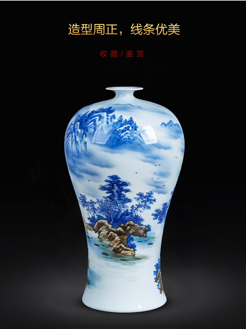 Jingdezhen ceramics hand - made landscape paintings of blue and white porcelain vase mei bottle home office sitting room adornment is placed