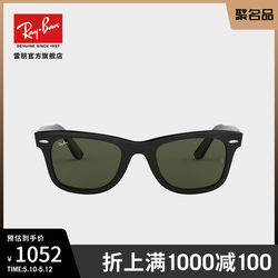RayBan Ray-Ban Sunglasses Wang Jiaer's same style hiker sunglasses show face small 0RB2140F