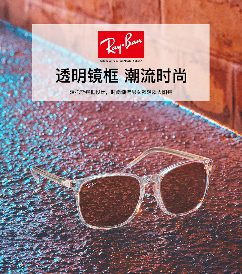13日0点开始限1小时 Ray-Ban 雷朋 RB4387F 中性款太阳镜 ¥590包邮