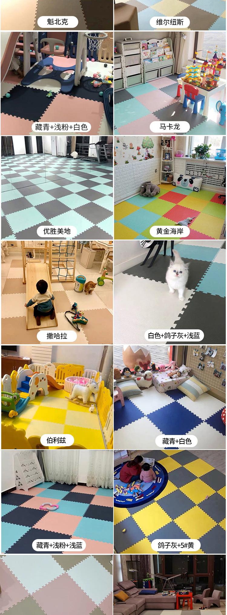 加厚泡沫拼接地垫儿童爬行垫婴儿爬爬垫宝宝游戏垫室内居家地板垫详细照片