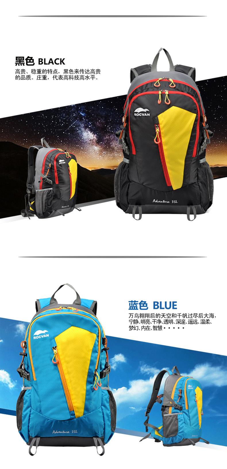 背包细节图08.jpg