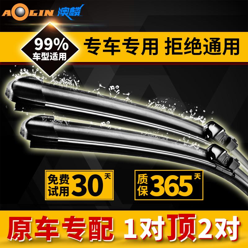 Щетки стеклоочистителей Australia Lin  307/207 308/408/508/3008 C4L C5