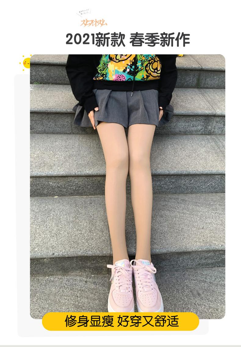 光腿神器丝袜女春秋冬款压力瘦腿裸感肉色超自然薄款内搭裤袜裤袜详细照片