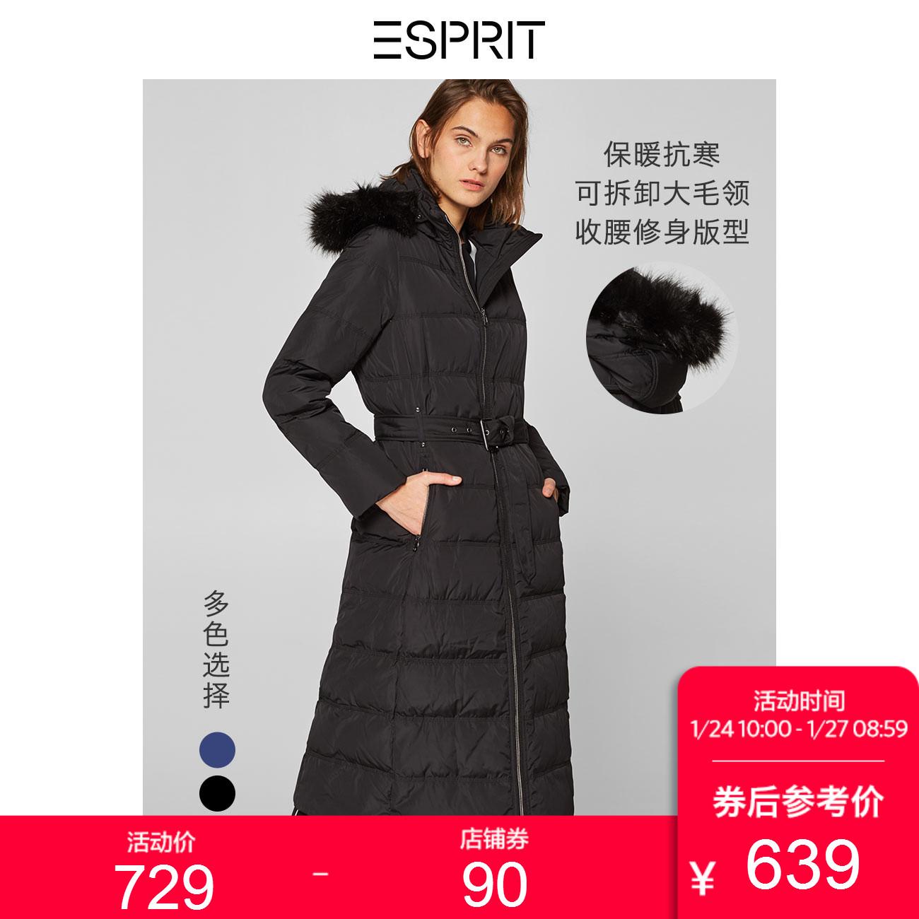 羽绒服女装长款加厚灰鸭绒冬连帽修身外套ESPRIT-118EE1G003