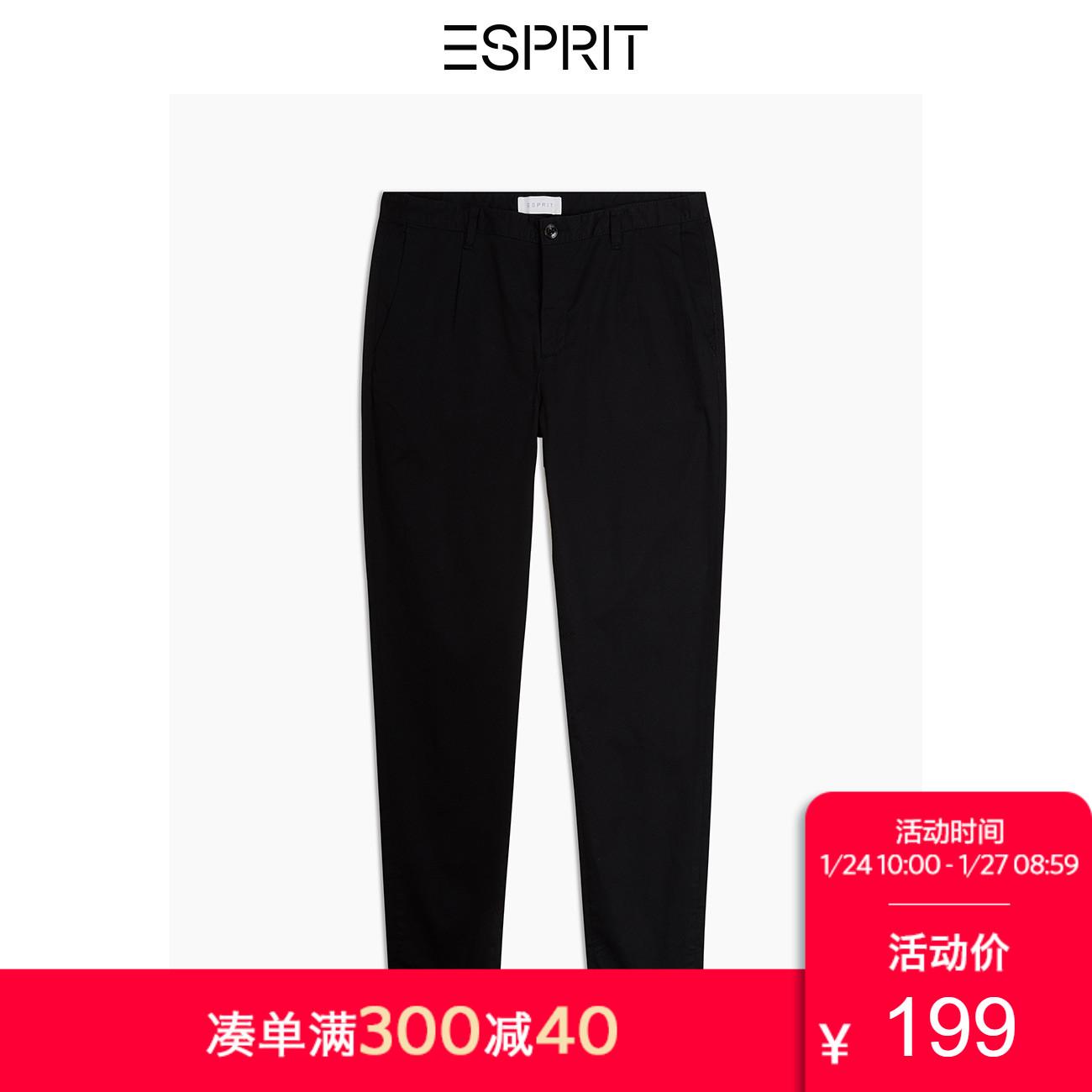 ESPRIT 男装秋冬潮流简约棉弹直筒长裤休闲裤子男-108EE2B016
