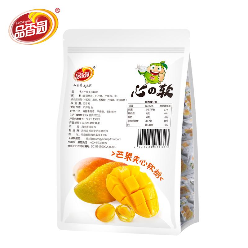 Конфеты Quality Heung Yuen  500