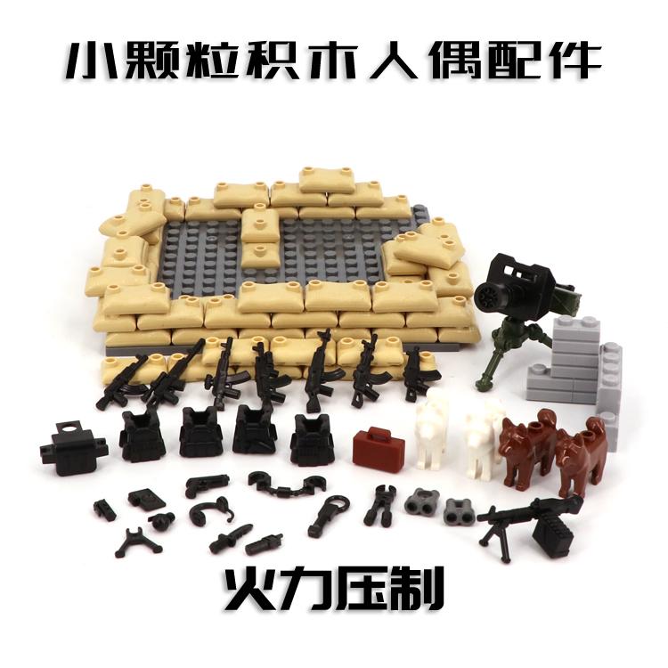 套装积木人仔第三方玩具包颗粒兼容乐高武器男孩子拼装小小人军事